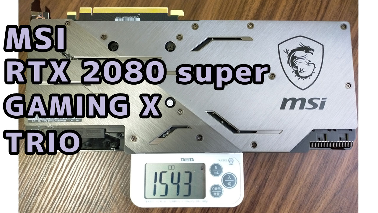msi rtx 2080 super gaming x trio